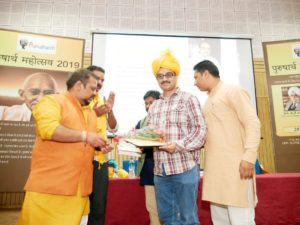 Amit Sharma at Purusharth Mahotsav Received Award