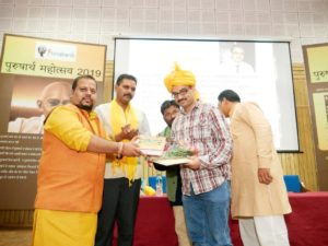 Amit Sharma at Purusharth Mahotsav Award