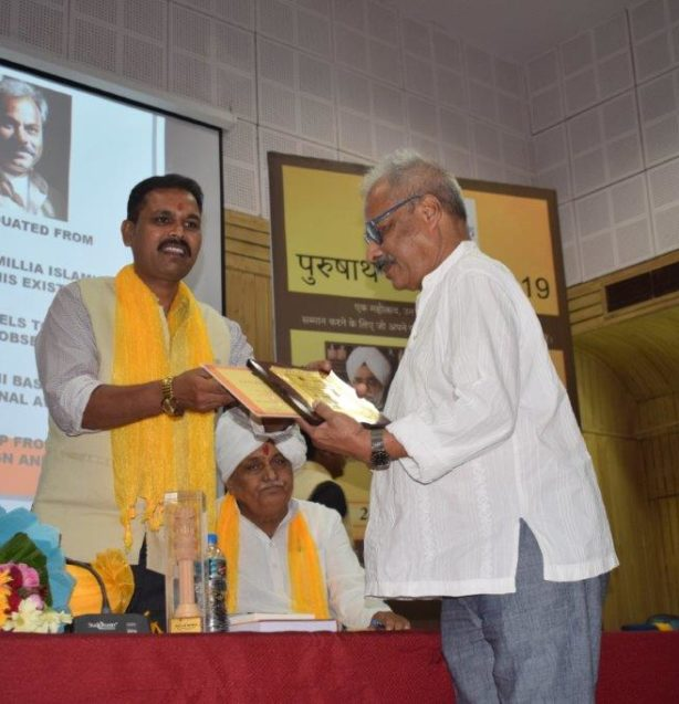 Sri Amitabha Das receiving Purushart Award