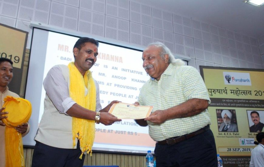 Anoop Khanna Receiving Purusharth Award