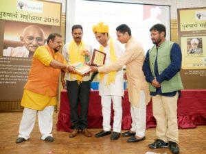 Ch B C Pradhan Receiving Purusharth Award