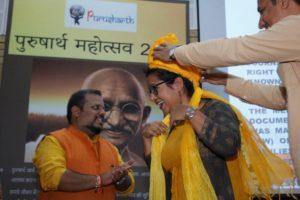Deepika at Purusharth Award