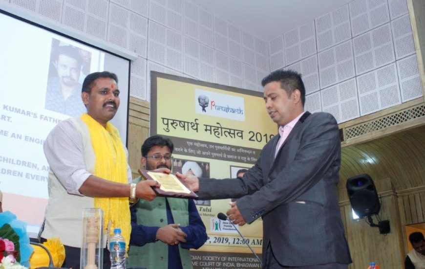 Indrasen Kumar receiving Purusharth Award