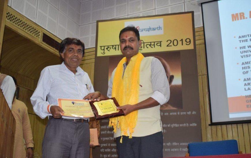 Laxmi Chandra receiving Purusharth Award