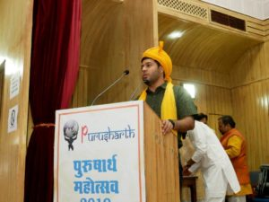 Mr Mayank Chaudhary Thank You Speech Purusharth Mahotsav