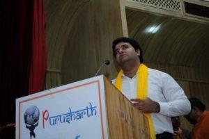Parul Sharma Thank You Speech