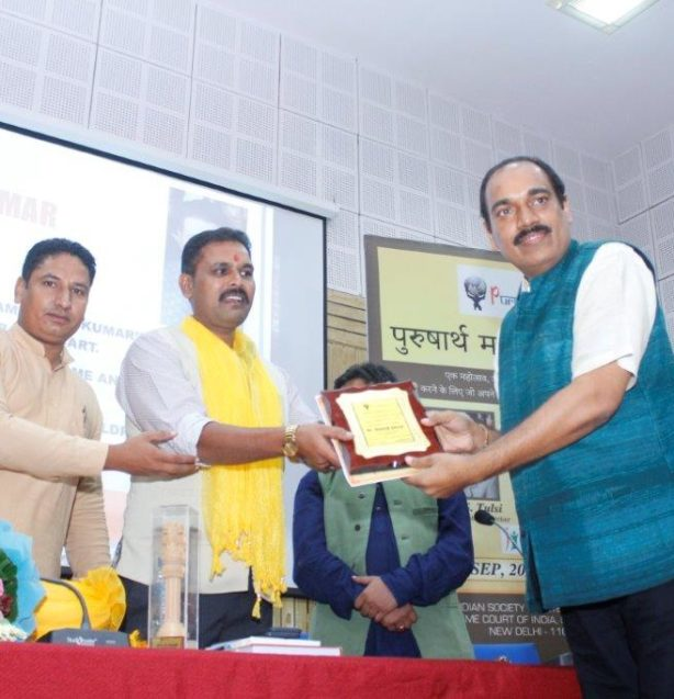 Rajesh Goyal Receiving Purusharth Award